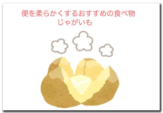f:id:yutula:20190220090947j:plain