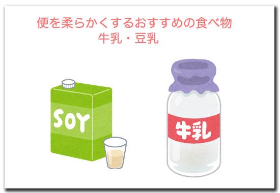 f:id:yutula:20190220091411j:plain
