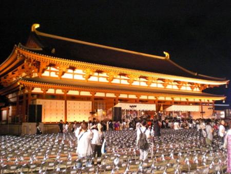 f:id:yuu-asokura:20090219204411j:image