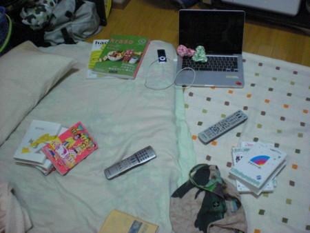 f:id:yuu-asokura:20090411230047j:image