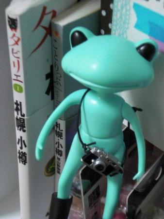 f:id:yuu-asokura:20090703183530j:image