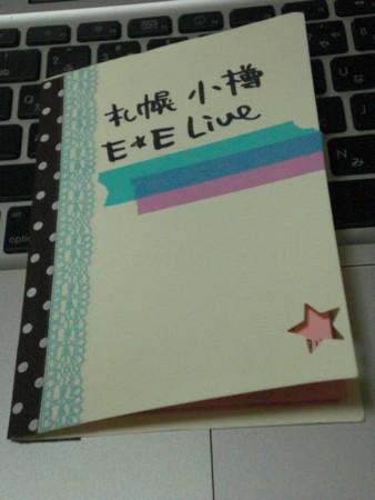 f:id:yuu-asokura:20090703183801j:image