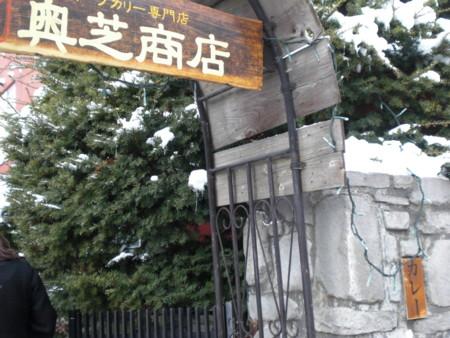 f:id:yuu-asokura:20090801111253j:image