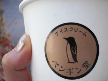 f:id:yuu-asokura:20100724165053j:image