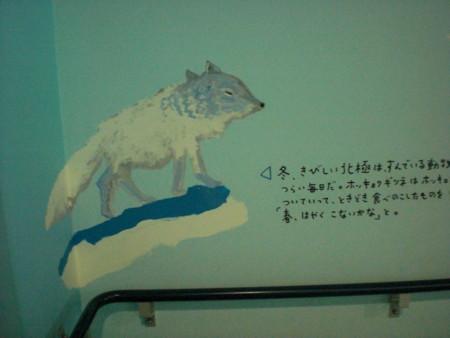 f:id:yuu-asokura:20100725114843j:image