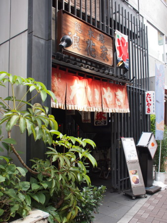 f:id:yuu-asokura:20100815154209j:image