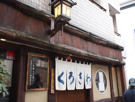 f:id:yuu-asokura:20100815162134j:image