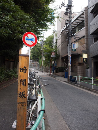 f:id:yuu-asokura:20100815162534j:image