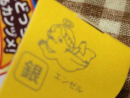 f:id:yuu-asokura:20120119223637j:image