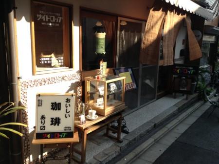 f:id:yuu-asokura:20131108142553j:image:w360