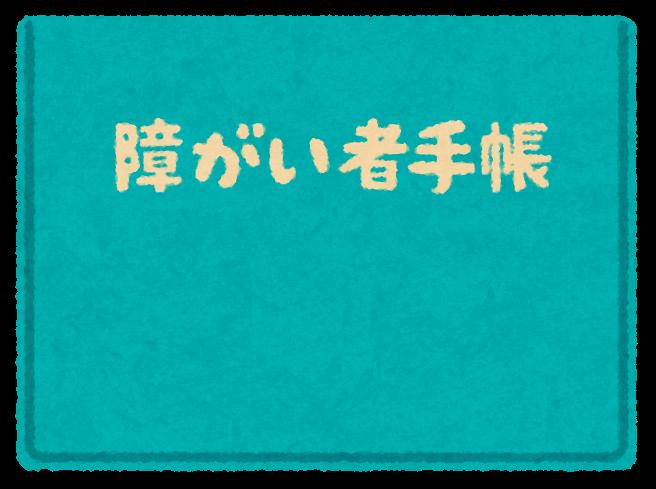 f:id:yuu-blog:20180829125543p:plain