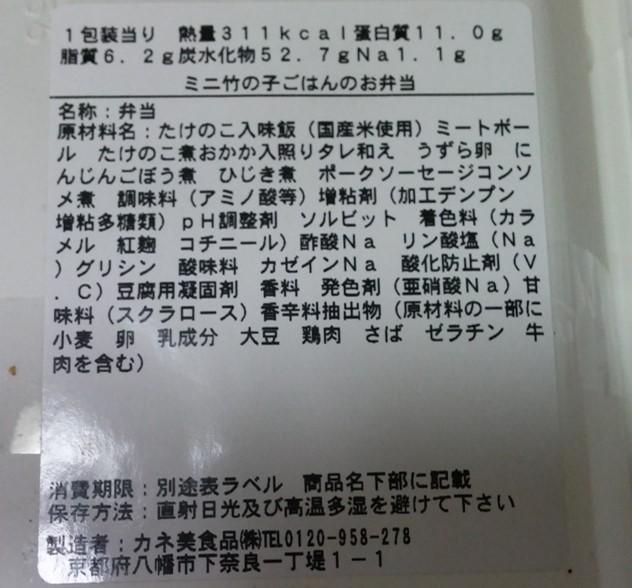 f:id:yuu-chan3:20160407224624j:plain