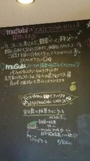 f:id:yuu-chan3:20160813231836j:plain