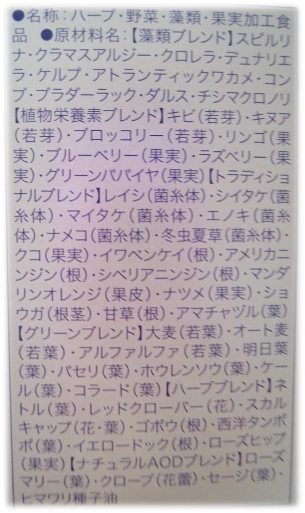 f:id:yuu-chan3:20160906145503j:plain