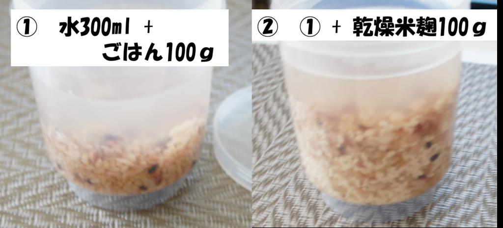 f:id:yuu-chan3:20160912220918p:plain