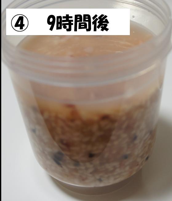 f:id:yuu-chan3:20160912221732p:plain