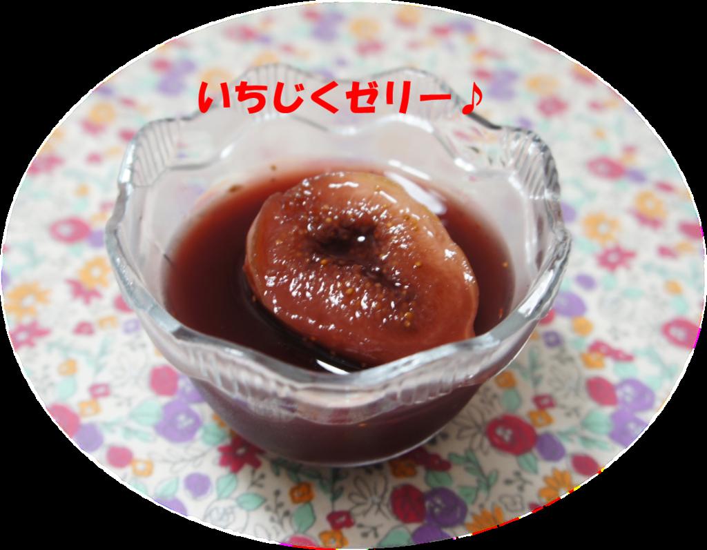 f:id:yuu-chan3:20160912235332p:plain