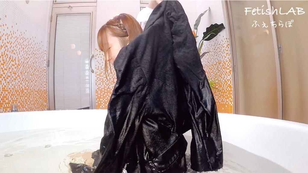 f:id:yuu-fetish:20190126011152j:plain