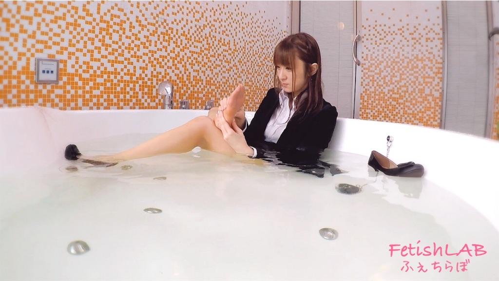 f:id:yuu-fetish:20190126011215j:plain