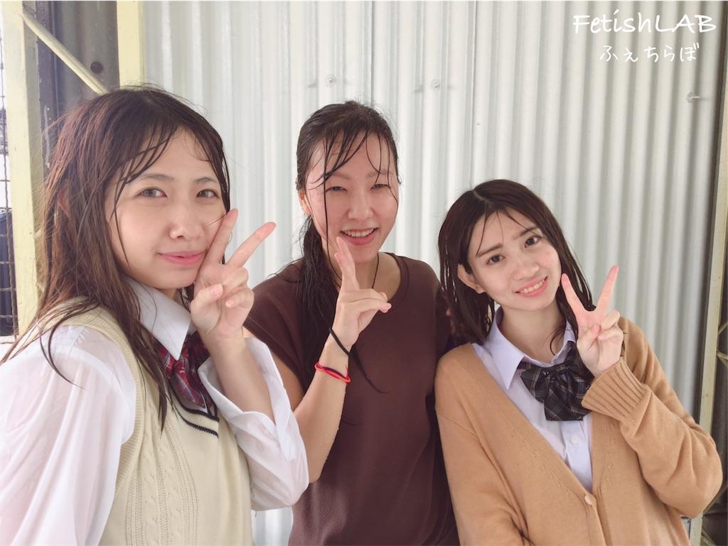 f:id:yuu-fetish:20190410130823j:image