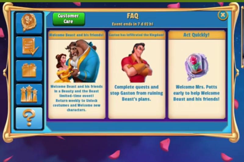 野獣イベント画面1