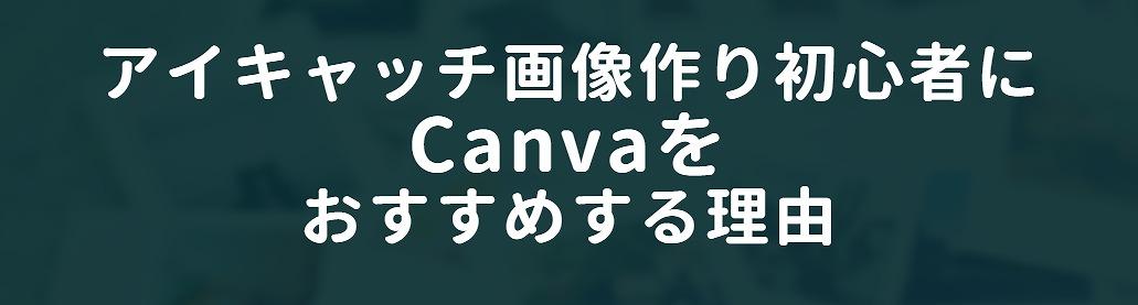 Canva・変更後の文字