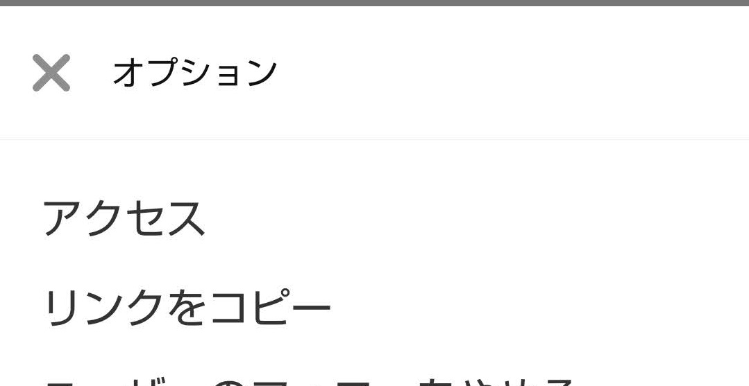動画ピン・アクセス