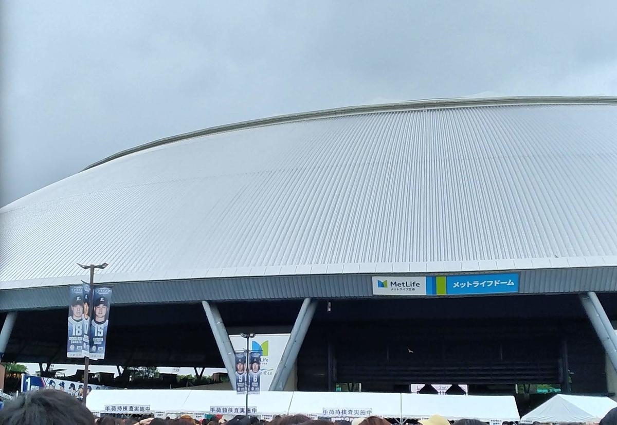 メットライフドーム(ナナライ2nd会場)