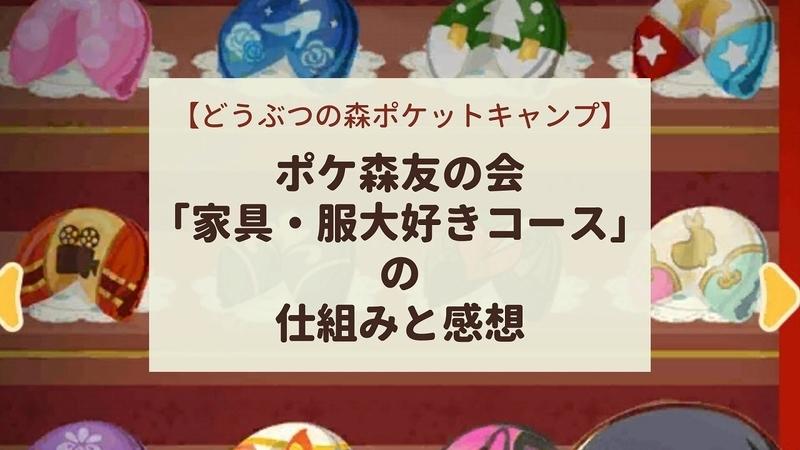 f:id:yuu-midoriiro:20210119144001j:plain