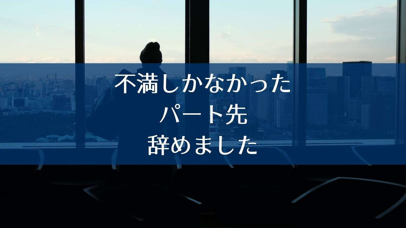 f:id:yuu-midoriiro:20210316101107j:plain