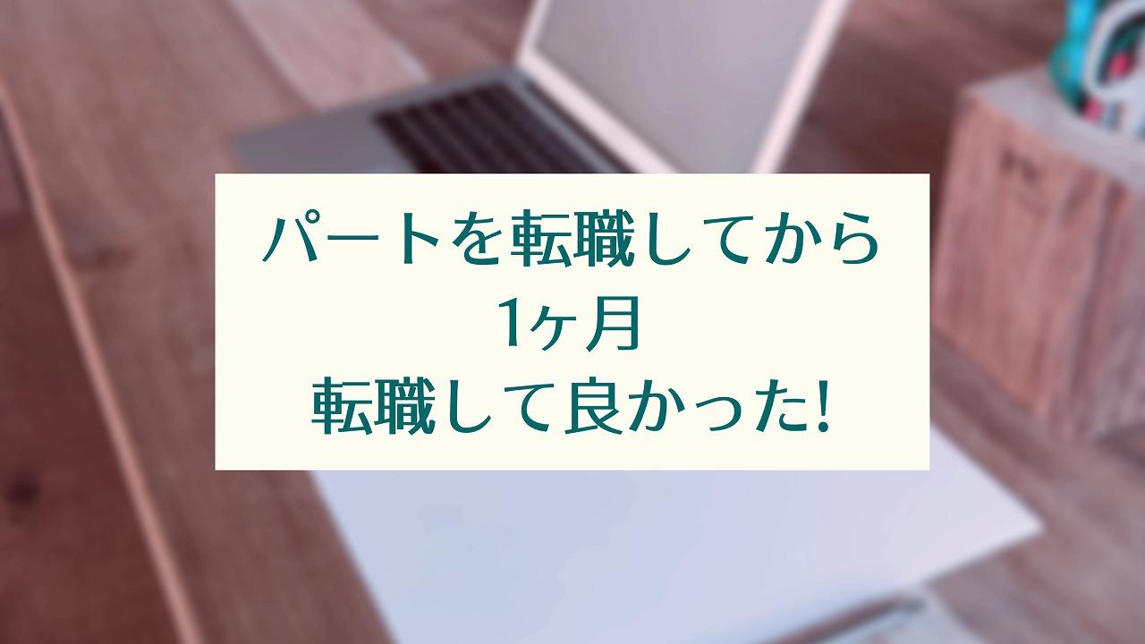 f:id:yuu-midoriiro:20210316135847j:plain