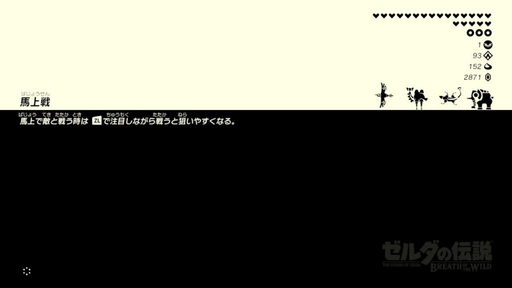 f:id:yuu-tunamayo:20170501231627j:plain
