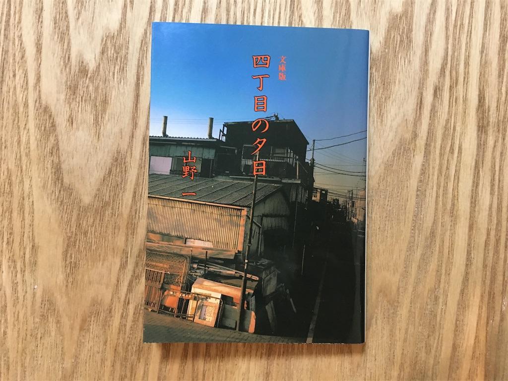 f:id:yuu-tunamayo:20170602234448j:image