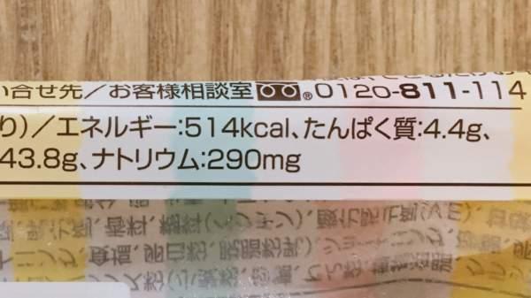 f:id:yuu-tunamayo:20170713233204j:plain