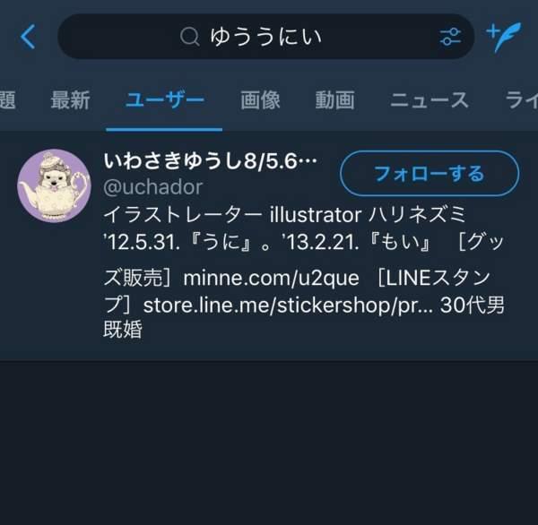 f:id:yuu-tunamayo:20170726235417j:plain