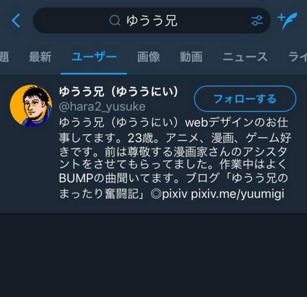 f:id:yuu-tunamayo:20170726235420j:plain