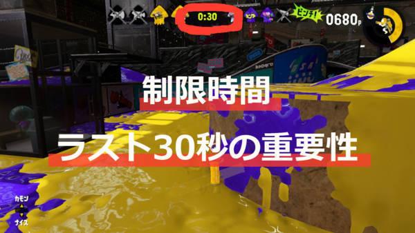 f:id:yuu-tunamayo:20170817220906j:plain