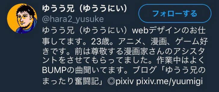 f:id:yuu-tunamayo:20170821040735j:plain