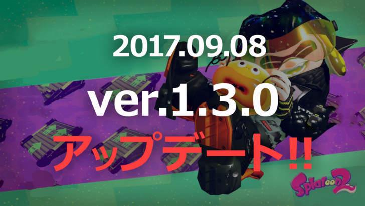 f:id:yuu-tunamayo:20170908011224j:plain
