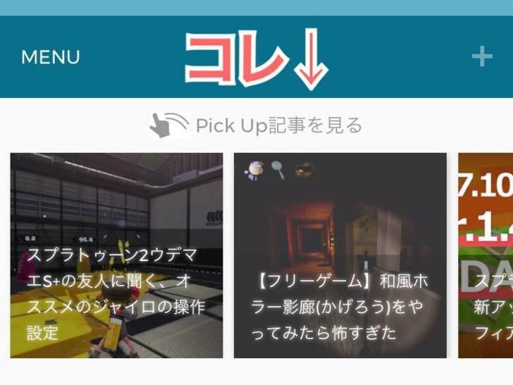 f:id:yuu-tunamayo:20171026161806j:plain