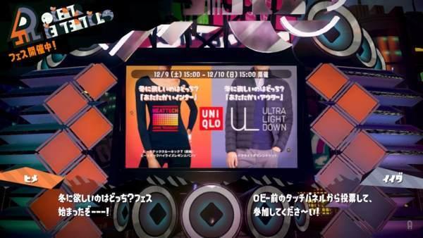 f:id:yuu-tunamayo:20171211095532j:plain