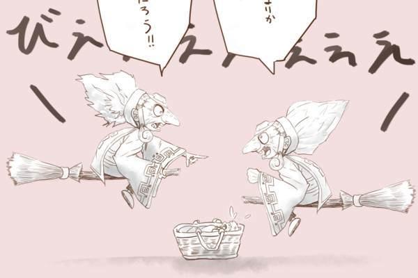 f:id:yuu-tunamayo:20180221111147j:plain