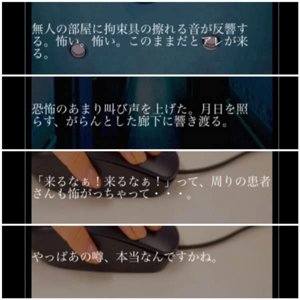 f:id:yuu-tunamayo:20180523174909j:plain