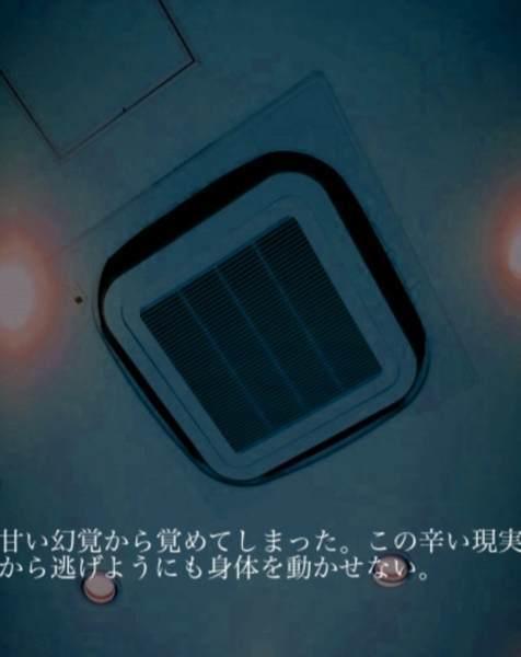 f:id:yuu-tunamayo:20180523174915j:plain