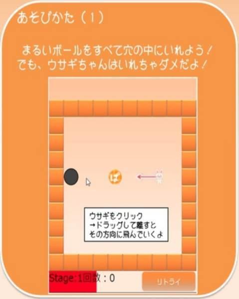 f:id:yuu-tunamayo:20180523175742j:plain