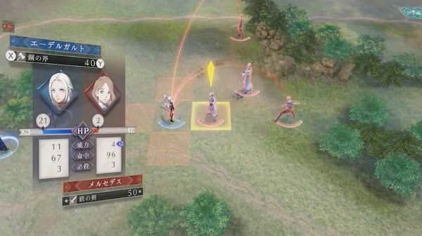 「攻撃」コマンド選択後の確認画面