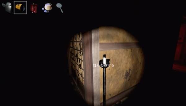 ライターによるコマンド「灯りを点ける」