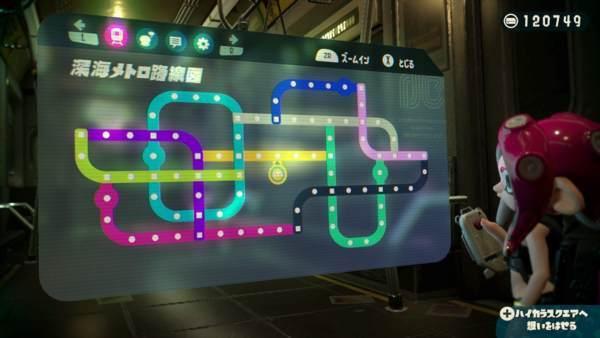 スプラトゥーン2オクト・エキスパンション(DLC)をプレイ中