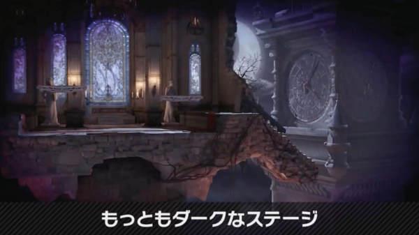 最もダークなステージ「ドラキュラ城」