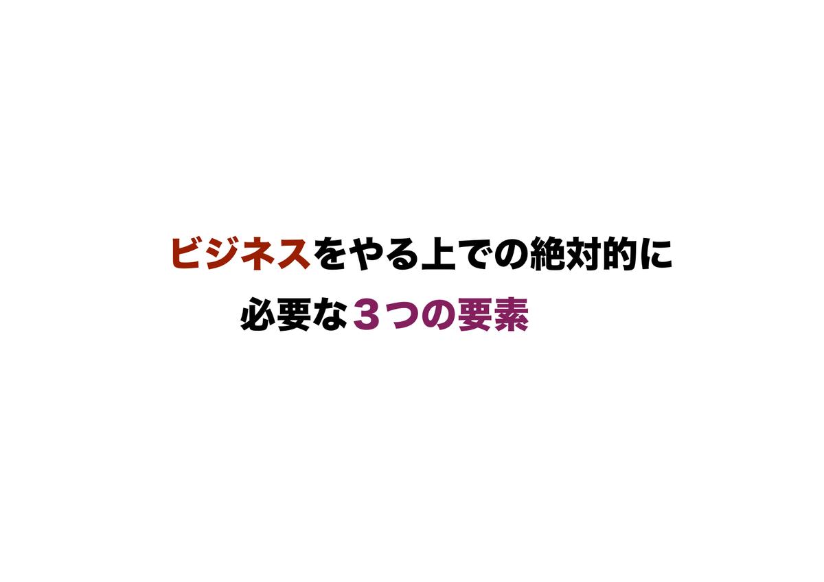 f:id:yuu04022:20190821020526j:plain